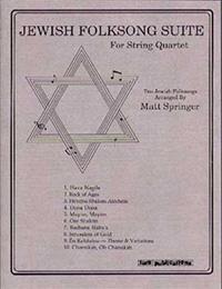free maoz tzur music notes